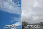 東京、西と東で天気が真っ二つ
