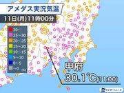 関東甲信は午前中から真夏日に 東京も30℃に迫る