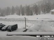 北海道 道東などの山沿いでは冬景色に