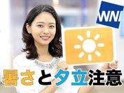 5月11日(土)朝のウェザーニュース・お天気キャスター解説