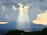 天空からのスポットライト 栃木県で天使の梯子