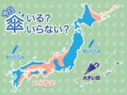 ひと目でわかる傘マップ 5月12日(火)