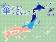 ひと目でわかる傘マップ 5月13日(水)