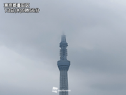 関東以西はスッキリしない空 東京は傘の出番
