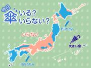 ひと目でわかる傘マップ 5月14日(金)