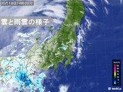 関東 きょう18日も湿度高め 宇都宮の最小湿度90%