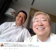 画像:高須院長、民進党・大西健介議員と蓮舫代表を明日提訴 悪徳美容外科と同列にされ激怒