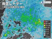 今朝の東京は土砂降りの雨 午前中は強い雨に注意