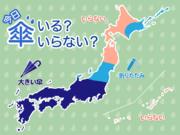 ひと目でわかる傘マップ 5月20日(木)