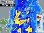 東京都心 21日(火)通勤・通学時間が雨風ピークに