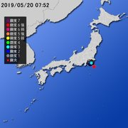 【地震情報(震源・震度に関する情報)】令和元年5月20日07時52分 気象庁発表