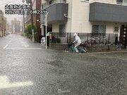 今朝は大阪など関西で激しい雨 午後にかけては東海も大雨に警戒
