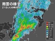 東海で激しい雨 東京都心など関東は通勤時間帯~昼過ぎがピーク