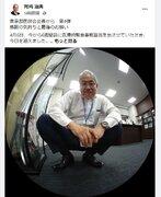 東京都医師会長「最後のお願い」 第1波の収束が現実になってきた今だからこそ、5月いっぱいのStayHomeを
