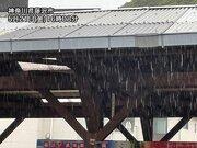 神奈川から千葉に活発な雨雲 夜にかけて強い雨に注意