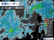 北関東は所々で土砂降り 東京なども横殴りの雨に