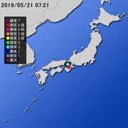 【地震情報(震源・震度に関する情報)】令和元年5月21日07時21分 気象庁発表