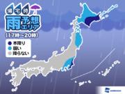 21日(火)帰宅時の天気 北海道で本降りの雨 関東や東北は雨が落ち着く