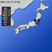【地震情報(震源・震度に関する情報)】令和3年5月21日07時20分 気象庁発表