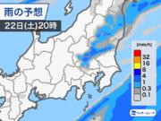 関東は梅雨を思わせる空 午後もにわか雨や雷雨の可能性
