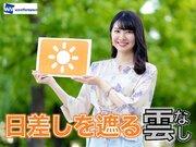 あす5月24日(金)のウェザーニュース・お天気キャスター解説