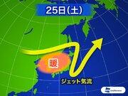 5月に異例の猛暑日 ジェット気流の大きな蛇行が鍵