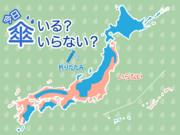 ひと目でわかる傘マップ 5月24日(日)