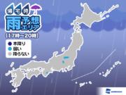 26日(日)帰宅時の天気 雨の心配はほぼ無し