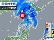 週末は北日本で荒天注意 関東以西は晴れても油断できない空