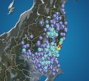 茨城県で震度4 津波の心配なし