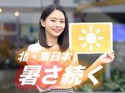 5月27日(月)朝のウェザーニュース・お天気キャスター解説