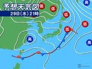 5月29日(水)の天気 東京は通勤時の強雨注意 西日本は暑さ戻る