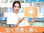 あす5月30日(日)のウェザーニュース お天気キャスター解説