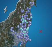 茨城県沖でM5.0の地震発生 最大震度2 津波の心配なし
