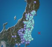 茨城県沖でM5.6の地震発生 最大震度2 津波の心配なし