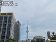東京都心は雲優勢の土曜日に 雨の心配はなし