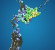 北海道 十勝沖で地震 最大震度4 M5.8 津波の心配なし