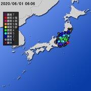 【地震情報(震源・震度に関する情報)】令和2年6月1日06時06分 気象庁発表