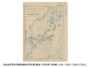 6月1日は気象記念日、日本初の天気予報とは?