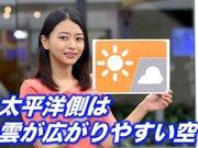 6月3日(月)朝のウェザーニュース・お天気キャスター解説