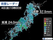 全国の広範囲で大雨や暴風のおそれ 午後は東日本、北日本で特に警戒