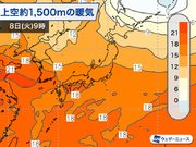 週前半は気温高く、東京も真夏日の可能性