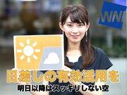 6月6日(木)朝のウェザーニュース・お天気キャスター解説