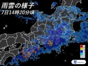 関東は夕方にかけて雨のピーク 房総半島など冠水のおそれも