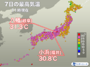 このあとさらに気温上がり真夏日続出 明日以降も熱中症注意な暑さに