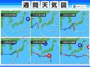週末にかけて梅雨空戻る 関東は日曜日までに梅雨入りか