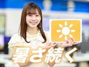 6月8日(月)朝のウェザーニュース・お天気キャスター解説