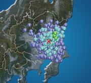 茨城県で震度3 津波の心配なし