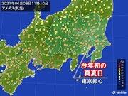 東京都心で今年初の真夏日