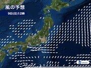 梅雨寒の関東 11時の東京の気温は18.8℃